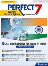 (डाउनलोड Download) ध्येय IAS परफेक्ट - 7 साप्ताहिक पत्रिका Perfect - 7 Weekly Magazine - दिसंबर December2020 (अंक- 2, Issue - 2)