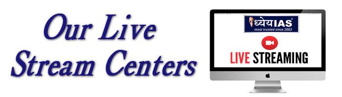 Dhyeya IAS: Live Stream Online Classrooms