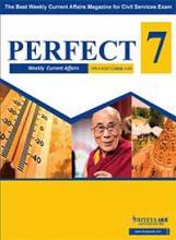 (Download) Dhyeya IAS Perfect - 7 Weekly Magazine - July 2021 (Issue - 2)