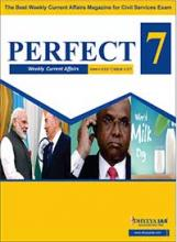 (Download) Dhyeya IAS Perfect - 7 Weekly Magazine - June 2021 (Issue - 1)