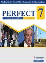 (Download) Dhyeya IAS Perfect - 7 Weekly Magazine - June 2021 (Issue - 2)