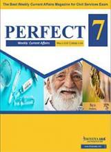 (Download) Dhyeya IAS Perfect - 7 Weekly Magazine - May 2021 (Issue - 4)