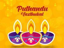 Puthandu – Tamil New Year